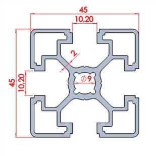 45x45 hafif sigma profil kesit